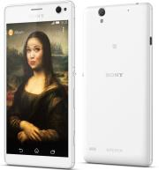 kinito sony xperia c4 4g lte e5303 white gr photo