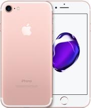 kinito apple iphone 7 128gb rose gold photo