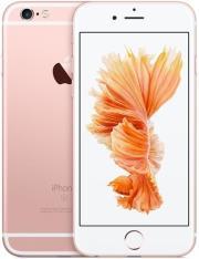 ΚΙΝΗΤΟ APPLE IPHONE 6S 32GB ROSE GOLD GR τηλεπικοινωνίες   κινητά τηλέφωνα