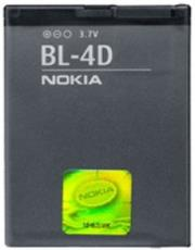 mpataria nokia bl 4d photo