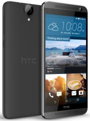 kinito htc one e9 dual sim grey photo