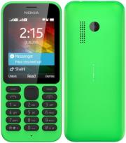kinito microsoft 215 dual sim green gr photo