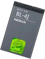 nokia battery bl 4j bulk photo