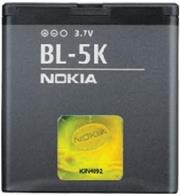 nokia battery bl 5k bulk photo