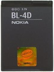 nokia battery bl 4d bulk photo