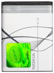 nokia battery bl 5b bulk photo