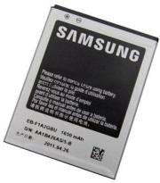 samsung eb f1a2gbu i9100 galaxy s ii battery bulk photo