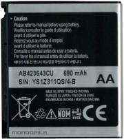 samsung baterry ab423643cu u600 photo
