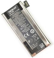 nokia battery bp 6ew bulk photo