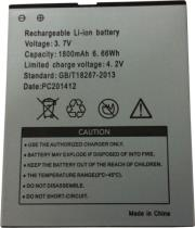 battery for genesis p501 1800mah li ion photo