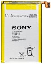 sony battery lis1501erpc for xperia zl bulk photo