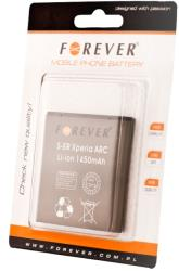 forever battery for sony xperia arc s 1450mah li ion hq photo