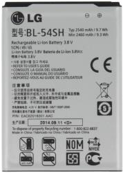 lg battery bl 54sh g3s mini d722 l80 d373 l 90 d405 bulk photo