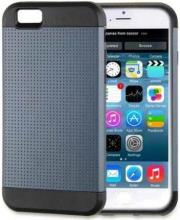 skliri thiki apple iphone 6 combo armour grey photo