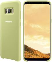 SAMSUNG SILICONE COVER EF-PG955TG FOR GALAXY S8 EDGE GREEN τηλεπικοινωνίες   θήκες
