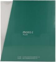 LENOVO/MOTOROLA GIFT BOX FOR MOTOROLA MOTO Z PLAY τηλεπικοινωνίες   θήκες