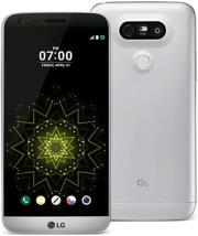 kinito lg g5 32gb h850 silver white gr photo