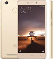 kinito xiaomi redmi 3 pro 3gb 32gb dual sim gold photo