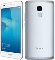 kinito huawei honor 7 lite 16gb dual sim silver gr photo
