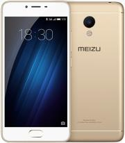 kinito meizu m3s 16gb 4g dual sim gold photo
