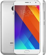 kinito meizu mx5e 16mp 16gb 3gb white eng photo