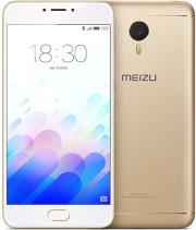 kinito meizu m3 note 16gb octa core 4100mah gold photo