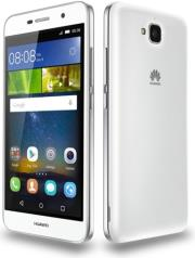kinito huawei y6 pro 4g 16gb dual sim white photo