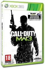 call of duty modern warfare 3 photo
